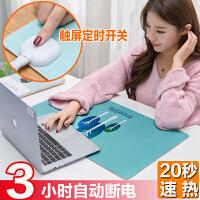 电脑暖手桌面发热板办公室鼠标加热保暖桌垫毯写字电热台板暖桌宝
