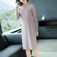 米色毛衣女中长款宽松韩版冬打底衫长袖超长款毛衣裙过膝