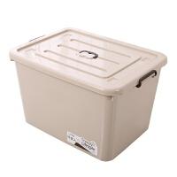 250L特大号加厚塑料收纳箱被子衣服储物玩具收纳盒汽车整理箱轮