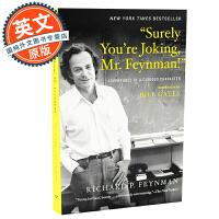 别闹了费曼先生 英文原版 Surely You're Joking, Mr. Feynman! 进口人物回忆录 物理学