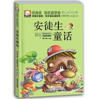 笨笨熊安徒生童话 注音版书彩图美绘本彩图注音版绘本儿童图书6-7岁儿童书籍7-10岁 一年级课外书二三年级小学生故事书