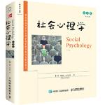 【新书店正版】社会心理学(第11版,英文版)[美] 戴维迈尔斯(David Myers)人民邮电出版社97871154