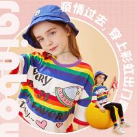 【夏新品2件4折:125】巴拉巴拉旗下女童彩虹套装2020夏装新款儿童短袖T恤打底裤韩版女