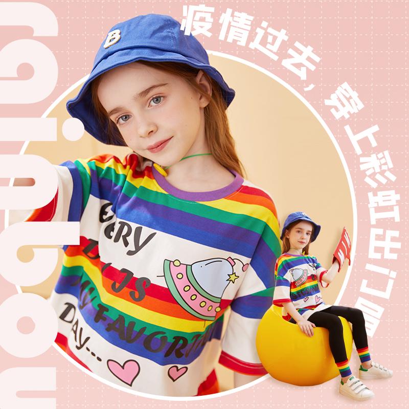 【秒杀价:95】巴拉巴拉旗下女童彩虹套装2020夏装新款儿童短袖T恤打底裤韩版女