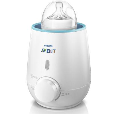 飞利浦新安怡 温奶器暖奶器 热奶器奶瓶加热器 保温 SCF355 支持* 快速均匀加热 温和解冻