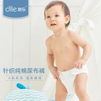 蒂乐宝宝新生儿尿布裤纯棉可洗透气婴儿用品夏季尿布兜布尿裤