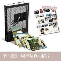 正版书籍M01 李易峰1987了(明信片版) 李易峰 韩寒监制 浙江文艺出版社 9787533948658