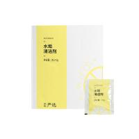 【网易严选秋尚新 超值专区】水垢清洁剂 450g