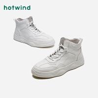 热风男士系带休闲鞋H91M9403