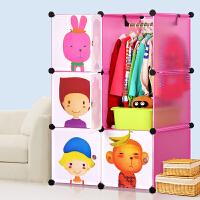 蜗家 卡通儿童简易衣柜 宝宝婴儿小孩衣柜 组合塑料组装衣橱M060401