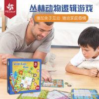 儿童益智数独动物数字逻辑游戏教具玩具 丛林动物逻辑0-3-6岁