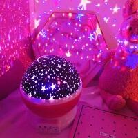 创意梦幻浪漫少女满天星LED灯天马行空星空投影卧室装饰仪小夜灯