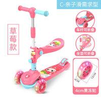 滑滑车儿童1一2-3-6岁宝宝滑板车可坐男女孩闪光四轮溜溜车初学者 【成长C套餐】 草莓小姐