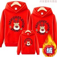 抖音网红亲子装秋冬装2018新款一家三口母子母女装洋气圣诞节外套