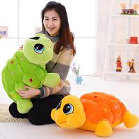 可爱小乌龟大号抱枕玩偶公仔海龟毛绒玩具儿童生日礼物送女生创意