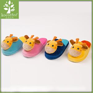 KK树儿童棉拖鞋冬包跟男女童室内防滑保暖宝宝棉拖卡通可爱家居鞋