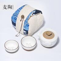 收纳包定窑汝窑陶瓷功夫一壶一杯二杯便携旅行茶具套装