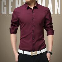 枫裳依舍 秋季男性男子男版上班工作弹力修身型纯色衬衣青年男士长袖衬衫男