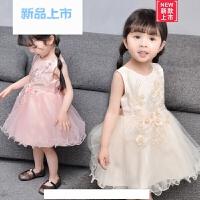 女童夏季公主裙子2018新款韩版女孩儿童装夏装纱裙大童女童连衣裙