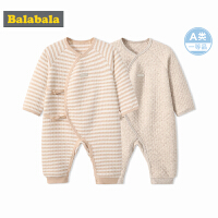 巴拉巴拉童装春季新款男儿童睡衣利发国际lifa88服哈衣爬服男婴儿连体衣A类