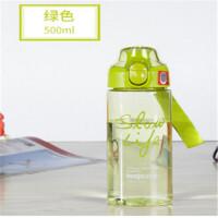 水杯塑料便携随手杯男女潮流运动学生儿童杯子太空杯礼品