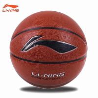 李宁(LI-NING) 篮球 室内室外通用 耐磨PU比赛7号蓝球