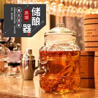 泡酒玻璃瓶带龙头7斤家用葡萄酿酒密封泡酒罐带盖人参泡酒坛子