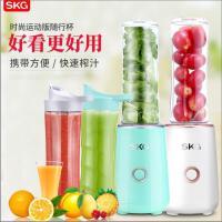 SKG2098随身杯(白绿粉三种颜色可选)