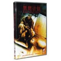 正版电影dvd碟片黑鹰计划 第74届奥斯卡金像奖2项大奖 1DVD光盘
