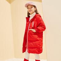 【2件3折:300】巴拉巴拉旗下巴帝巴帝19年冬中大童时尚宽松连帽女童羽绒服儿童外套