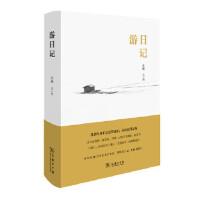 【新书店正版】游日记止庵 文/图商务印书馆9787100158916