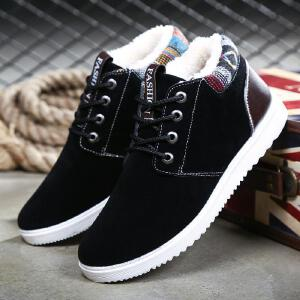 2017春夏季新款潮鞋男鞋跑步鞋男士休闲鞋运动板鞋韩版百搭鞋男跑鞋71211JQ支持