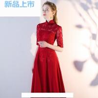 晚礼服2018宴会红色中式立领长款修身显瘦新娘结婚婚礼敬酒服