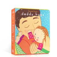 爸爸爱的抱抱 Daddy hugs 英文原版绘本 纸板书 低幼儿启蒙亲子读物 金印奖 父亲节绘本