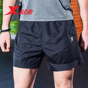 特步2018夏季新款男子训练短裤舒适运动健身跑步梭织短裤纯色轻便882229679119