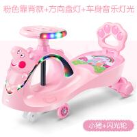 儿童扭扭车女男宝宝1-3岁婴儿玩具溜溜车带音乐静音万向轮摇摆车 小猪粉静音轮车身低音炮 双灯光(带靠背)