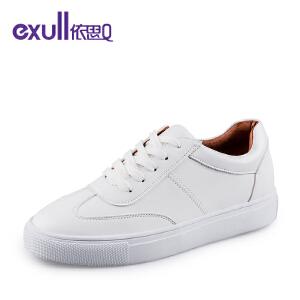 依思Q休闲鞋舒适圆头板鞋平底休闲单鞋女小白鞋