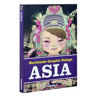 WORLDWIDE GRAPHIC DESIGN:ASIA 世界平面设计:亚洲 平面版式设计 vici设计书籍