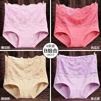 4条装 内裤女性感高腰蕾丝纤维面料收腹无痕比中腰纯棉莫代尔透气