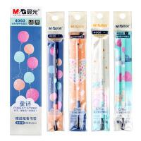 晨光(M&G) 中性笔笔芯全针管 替芯黑色0.35水笔芯黑色0.38mm
