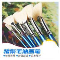韩国进口hwahong华虹205长杆扇形笔 猪鬃油画笔 水粉画笔