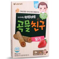 艾唯倪ivenet 贝贝糙米饼宝宝零食杂粮辅食草莓味夹心磨牙饼干40g