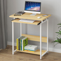 亿家达电脑桌经济型家用桌子学生学习写字桌简约现代笔记本电脑桌