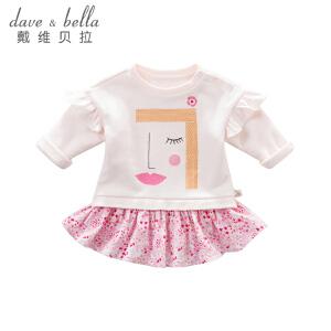 戴维贝拉春秋新款女童T恤 宝宝卡通裙式上衣DBA7946