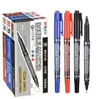 晨光MG2130双头记号笔 大小勾线笔 光盘笔 CD笔 油性笔 12支装