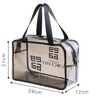 旅行洗漱包化妆包便携洗漱用品收纳袋男女透明防水健身游泳澡浴包
