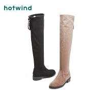 【2.19-2.24 2件3折】热风小清新长筒女士休闲靴粗跟拉链过膝靴H85W8816