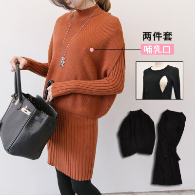 孕薇 春装新款哺乳衣外出两件套针织衫连衣裙秋冬产后喂奶毛衣潮妈套装