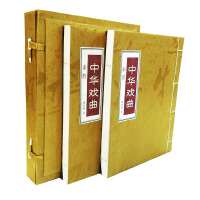 中华戏曲―秦腔(手工宣纸)