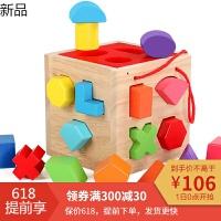 宝宝积木玩具0-1-2周岁3婴儿童男孩女孩力开发拼装早教大颗粒